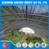 6 Stitches 100% New HDPE Sun Shade Net