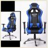 Dickson Ergonomic Wcg Rotation Racing Chair