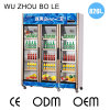 Upright Opening Multi-Door Beverage Refrigerator with Three Automatic Doors