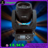 DMX DJ Stage Moving Head 200W LED Beam Light