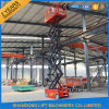 5m Hydraulic Mini Scissor Lift Platform for Sale
