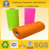 PP Nonwoven Fabric With Finely Processed