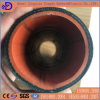 2017 Important Event with Reinforcement Flange Rubber Hose