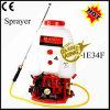 767 Gasoline Power Sprayer