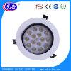 Indoor Light 3W/5W/7W9w/12W/15W/18W LED Dwonlight/LED Ceiling Light
