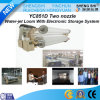 Two Nozzle Water Jet Loom with Electronic Storage System