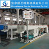 Sunrise 20-63mm PVC Double Pipe Production Line