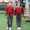 Latest Design Sport School Uniform Designs