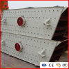 Round Vibrating Screen / Mining Equipment