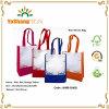 PP Non Woven Bag Wholesale, Non Woven Promotional Shopping Bag