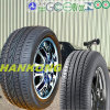 New Car Tyre and Radial PCR Tyre (175/70r13)