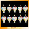 2017 Happy Birthday Number Candle