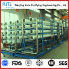 Electro System Engineering Residential Reverse Osmosis Systems