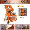Clay Interlocking Block/Brick Making Machine (SY1-20)