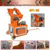 Clay Interlocking Block/Brick Making Machine (SY1-20)
