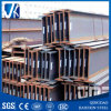 Welded H Beam/ Hot Rolled H Beam Steel