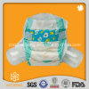 Blue Adl PE Baby Diapers