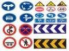 Safety Traffic Sign Manufacturer