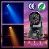 18PCS 3W DMX RGB LED Controller Mini Wash Moving Head