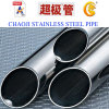 AISI 201, 304, 304L, 316, 316L, 430 Stainless Steel Pipe