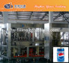 Aluminum Can Filling Machine for Hot Filling Hy-Filling