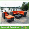 Rattan Used Outdoor Furniture
