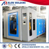 0.1~5L HDPE Bottles Jerry Cans Extrusion Blow Molding Machine