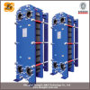 Stainless Steel Gasket & Brazed Plate Heat Exchanger
