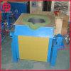 Induction Metal Smelting Furnace