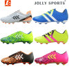 Athletic Functional Soccer Football Shoes with Nails for Men