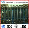 UF RO Water Filtration Equipment