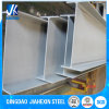 A36/Ss400/Q235 Hot Rolled Welded Hot Dipped Galvanized H Beam Carbon Steel Structure
