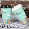 Take Away 16 Oz Printed Paper Water Cup with Cover