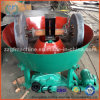 Stone Ore Gold Grinding Mill