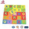Alphabet EVA Puzzle Mat 26 ABC Mats