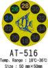 Aquarium Thermometer AT-516