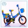 BMX Kids Bicycle From Malaysia Kids Bikes Children Bike