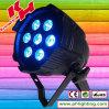 7PCS*10W RGBW 4 in 1 Mini LED PAR Light