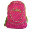 Fashion School Backpack Bag