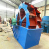 Wheel Bucket Sand Washer Machinery for Sand Cleaning