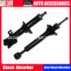 Small Shock Absorbers, Shock Absorber, Suzuki Shock Absorber