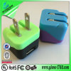 New Year Gift! Foldable USB Travel Wall Charger for Emergency