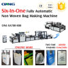 Non Woven Zipper Bag Making with Online Handle Attach Machine