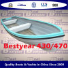 Bestyear Rowing Boat of 430/470