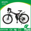 Utility Type Electric Pedal Assist Bike with 26inch Wheel