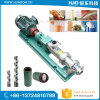 Sanitary Stainless Steel High Viscosity Single Screw Pump (G series)