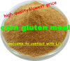 Corn Gluten Meal for Animal Feed with Lowest Price