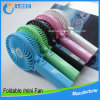 Home Appliances Electric Hand Fan USB 5V DC Mini Folding Fan