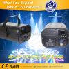 Hot Product Elation Sniper 5r / 2r Beam Scan DJ Lights in China Market