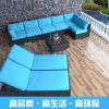 Circular Outdoor Sofa Garden Sofa Wicker Furniture Rattan Sofa (S238)
